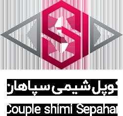 لوگوی شرکت کوپل شیمی سپاهان